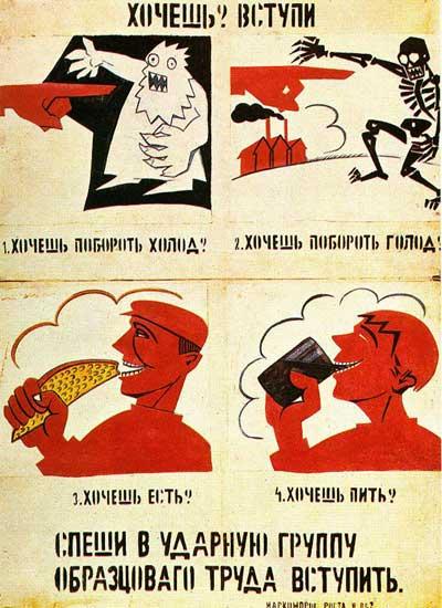 Agitprop poster by Mayakovsky